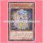 REDU-JP012 : Chronomaly Crystal Bones (Rare) thumbnail 1