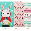 เคส Samsung Galaxy Note 8  : Rock Rabbit Xiaoji  งานดีไซน์จาก Rock