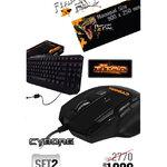 Neolution E-Sport TITAN + Cyborg + Raptor Full ราคาพิเศษ [Promotion Set2]