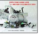 เครื่องลี่ฟาน สูบนอน 125 CC สตาร์ทมือ/ไดบน/ไม่มีครัชมือ