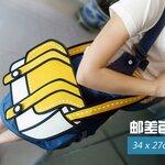 กระเป๋าสะพายข้างสีเหลือง