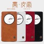 LG G4 - เคสฝาพับ หนัง Nillkin QIN Leather Case แท้