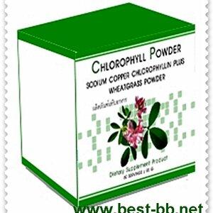 Chlorophyll Powder คลอโรฟิลล์ พาวเดอร์ 10 Free 1 มารับเองลดเพิ่ม 100.-