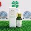 Phyto Malus Concentrate Serum โปร 1 ฟรี 1 SALE 67-83% เซรั่มหน้าเด็ก thumbnail 1