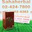 สาหร่ายแดง Asta x แอสต้าเอ็กซ์ โปร 1 ฟรี 1 SALE 67-80% thumbnail 1