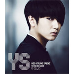SS501 - Heo Young Seang