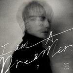 [Pre] Park Hyo Jin : 7th Album - I am A Dreamer