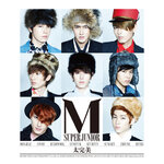 [Pre] Super Junior-M : 2nd Mini Album - Perfection