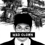 [Pre] Mad Clown : 2nd Mini Album - Ferocity