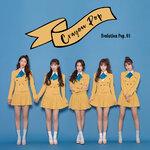 [Pre] Crayon Pop : 1st Album - Evolution Pop +Poster