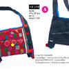 กระเป๋าย่าม HB 358 / Hmong Embroidery sling Bag HB 358