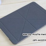 VersaCover Mini Origami Case for iPad Mini Retina - Dark Gray