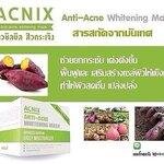 Acnix Anti-acne whitening mask มาร์ค แอคนิก แอนตี้ แอคเน่ ไวท์เทนนิคมาร์ค