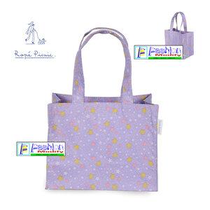 กระเป๋าถือสีม่วงน่ารัก ..ดาวกระจาย