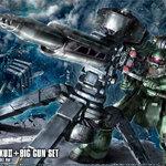 HG BT 1/144 Zaku Big Gun(Thunderbolt Anime Color) 3800y