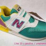 รองเท้า New Balance 574 ของเด็ก (ไซส์ 31-35)