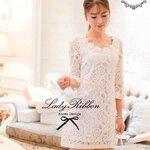 Lady White Rosalyn Mini dress