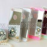I4,I5 กระจก CD บน-ล่างสีสวย ราคาถูกๆ คลิ๊กเลย !!