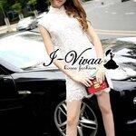 "I-Vivaa recommend "" Korea Lace Dress """