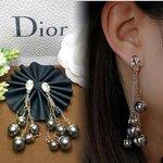 Christsin Dior Bracelet