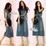Korean denim thin large skirt length by Aris Code