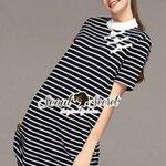 Seoul Secret Say's... Cheongsams Stripy Dress