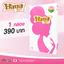 HANA ฮานะ 1 กล่องๆ ละ 390 บาท thumbnail 1