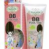 Yazada BB pink Vite sun Protection บีบี พิงค์ไวท์ สูตรสำเร็จของการบำรุงผิว