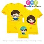 เสื้อครอบครัว ชุดครอบครัว เสื้อ พ่อ แม่ ลูก สีเหลือง ลาย Dad Mom & Son [ลาย ลูกชาย] ผลิตจากผ้าคอตตอน 100%