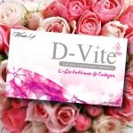 D-vite (ดีไวท์) 3กล่อง