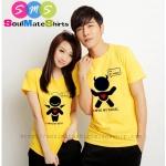 เสื้อยืดคู่รัก ชุดคู่รัก เสื้อคู่ เสื้อคู่รักเกาหลี เสื้อยืดคู่รักผ้าฝ้าย สีเหลือง ลายการ์ตูนน่ารัก