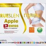 Trueslen (ทรูสเลน) อาหารเสริมลดน้ำหนัก ผอม ขาว เฟิร์ม