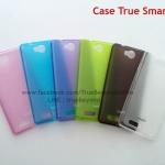 Case True Smart 5.0 เคสทรูสมาร์ท 5.0 ซิลิโคนใส